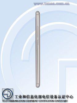 Meizu m5 Note (4)
