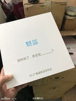 Meizu M5S (1)