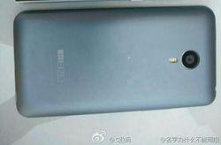 Meizu MX4 2
