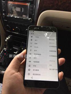 Meizu MX4 Pro 1