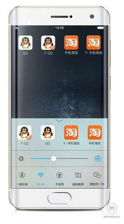 Meizu Pro 6 ecran etiré