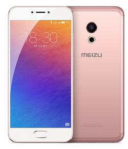 Meizu Pro 6 or rose