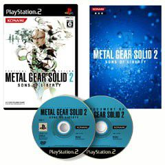 Metal gear 20th anniversary 2
