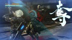Metal Gear Rising Revengeance - 4
