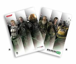 Metal Gear Solid 3D Bundle (2)