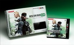 Metal Gear Solid 3D Bundle (4)