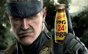 Metal Gear Solid 4 Guns of the Patriots 9