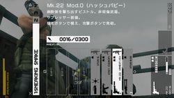 Metal Gear Solid : Peace Walker - 10