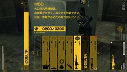Metal Gear Solid : Peace Walker - 1