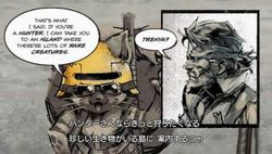 Metal Gear Solid : Peace Walker - 2