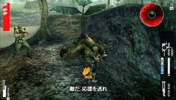Metal Gear Solid Peace Walker - Image 20