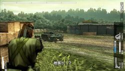 Metal Gear Solid Peace Walker - Image 21