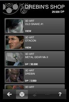 Metal Gear Solid Touch   5