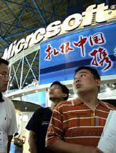 Microsoft chine