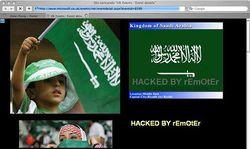 Microsoft hack pirate informatique