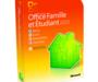 Office Famille et Etudiant 2010 : profitez de 3 licenses Microsoft Office