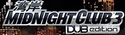 Midnight club 3 dub edition logo
