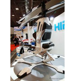 mini-electric-helicopter-3