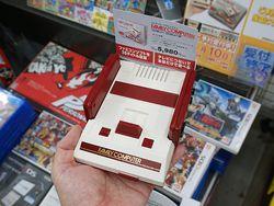Mini Famicom - 1