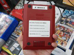 Mini Famicom - 3