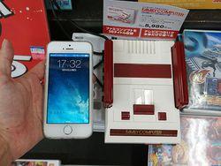 Mini Famicom - 8
