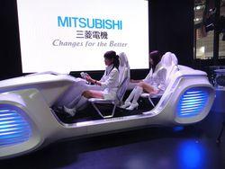 Mitsubishi EMIRAI 1