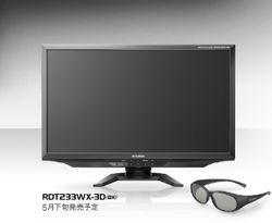 Mitsubishi RDT233WX-3D
