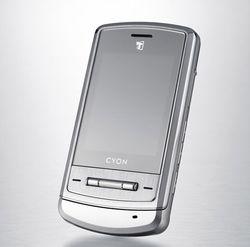 Mobile lg shine sv420 01