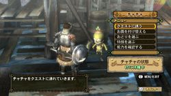 Monster Hunter 3 - 2132383290 view