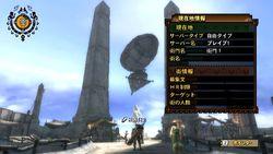 Monster Hunter 3 - 3