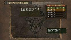 Monster Hunter 3 - 4