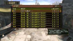 Monster Hunter 3 - 5