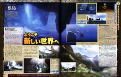 Monster Hunter 3   scan 2