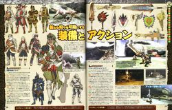 Monster Hunter 3   scan 4