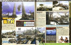 Monster Hunter 3   scan 5