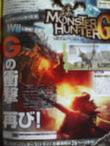 monster hunter g wii famitsu