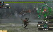 Monster Hunter Portable 2nd G 4