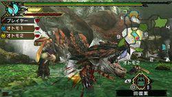 Monster Hunter Portable 3 - 1