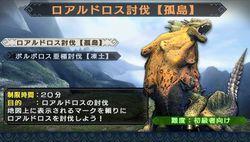 Monster Hunter Portable 3rd - 11