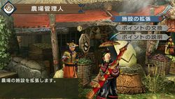 Monster Hunter Portable 3rd - 33