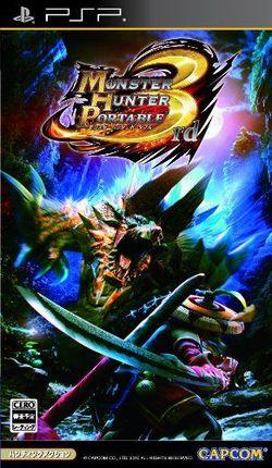 Monster Hunter Portable 3rd - pochette