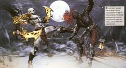 Mortal Kombat - Image 8.