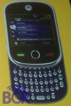 Motorola Alexander