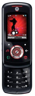 Motorola EM25 2