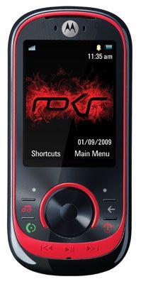 Motorola EM35 1