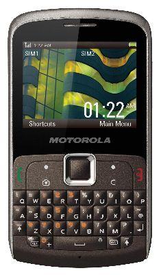 Motorola EX115.