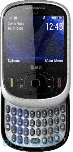 Motorola Heron Android