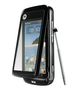 Motorola Ming MT810