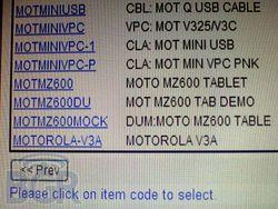 Motorola MZ600 BGR