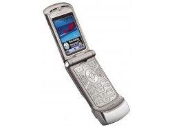 Motorola RazR (Small)